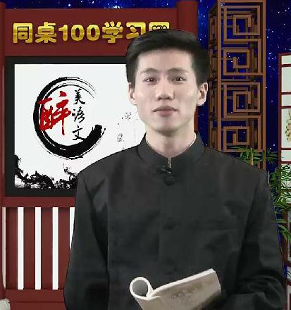 《猫》朗诵 讲师:王君四年级语文上册第14课《白公鹅》朗诵 讲师:王君